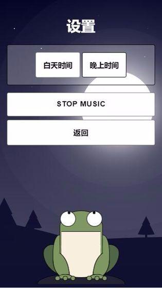 一只小青蛙游戲圖3