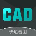CAD迷你画图免费版