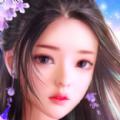 仙(xian)劍逍遙錄手游