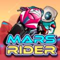 火星骑士安卓版