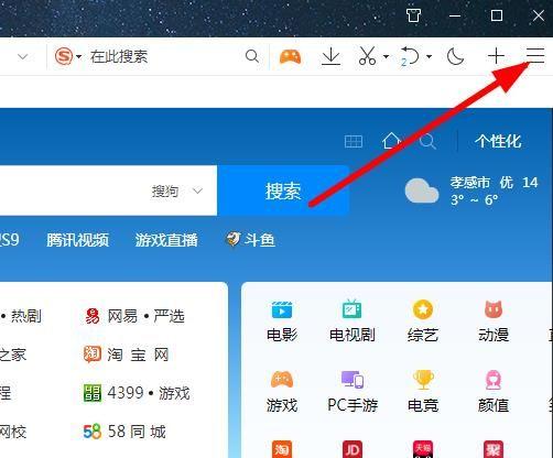 如何屏蔽QQ浏览器安全中心?如何设置最方便[多图]图片1