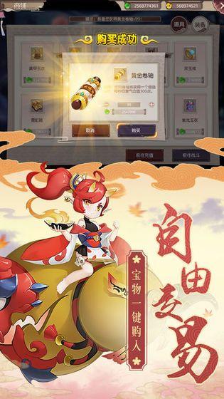 乱世妖域官网版图2