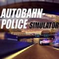 警察叔叔模拟器中文版