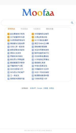 搜狗浏览器老版官方下载图片1