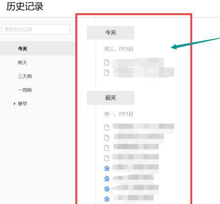 瀏(liu)覽器記錄刪除怎麼恢復?記錄刪除恢復的方法(fa)[多圖]