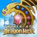 龍巢世界官方版