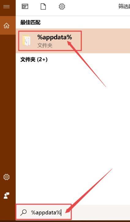 瀏覽器記錄刪除怎么恢復?記錄刪除恢復的方法[多圖]圖片3