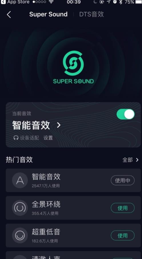 QQ音乐iOS版9.7.8正式版更新:可以使用驾驶模式了[多图]