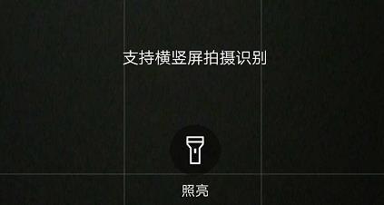 手机QQ浏览器如何扫描提取资料上的文字?设置分享[多图]