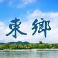 環(huan)衛監管