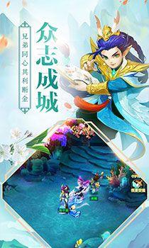 巅峰剑神传说官网版图2