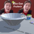 Miss Guo Fruitmix游戲