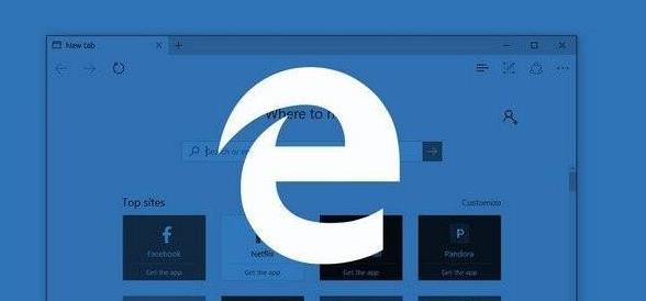 微软Edge浏览器iOS版:更新全新图标和导航界面[多图]