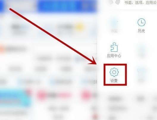 如何关闭QQ浏览器的《密码保存》设置?设置方法分享[多图]图片3