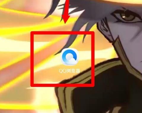 QQ浏览器怎么切换浏览器UA标识为电脑?QQ浏览器切换浏览器UA标识为电脑的方法[多图]图片1