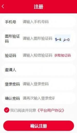 神农云健康app图2