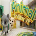 动物收容所VR手机版