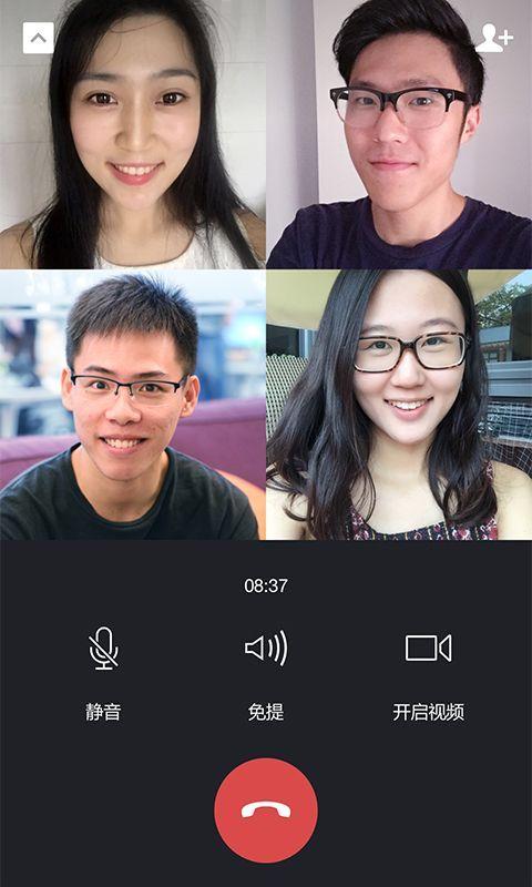 ios微信8.0.15正式版下载图片1