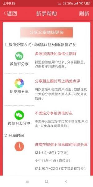玫瑰网app图1