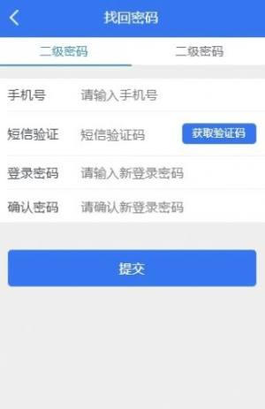 JL吉利链app图1