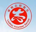 柳州志愿者服务网登录入口