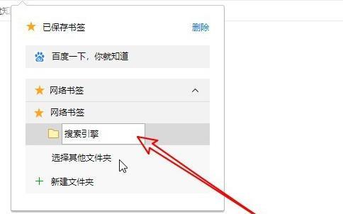 QQ浏览器如何把网页添加到书签?QQ浏览器把网页添加到书签的方法[多图]