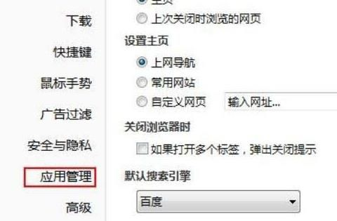 QQ浏览器网页显示不全是怎么回事?QQ浏览器网页显示不全的解决方法[多图]图片2
