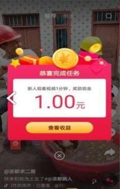 抖推王app图3