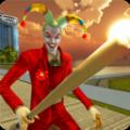 愤怒的小丑模拟器游戏
