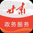 甘肃省学生非税缴费幼儿园入口