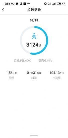 快乐走一走领红包赚钱app极速版下载图片1