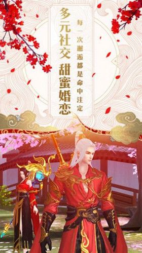 三界萌主官方手游正式版图片1