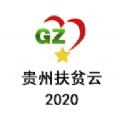 贵州扶贫云V1.2.6安卓版