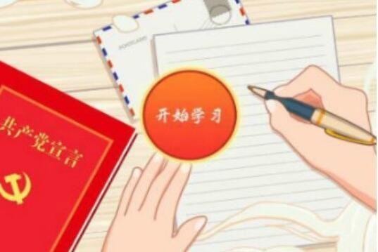 青年大学习第十季第二期全部题目答案大全[多图]