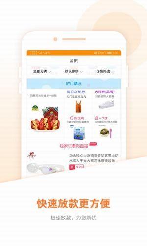 小锦鲤app下载苹果图1