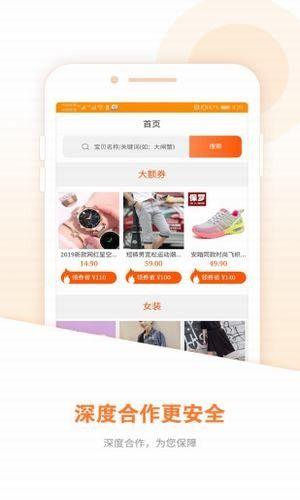 小锦鲤app下载苹果图2