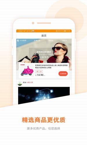 小锦鲤app下载苹果图3
