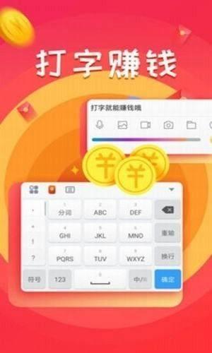 小说打字员兼职软件app官网下载图片1
