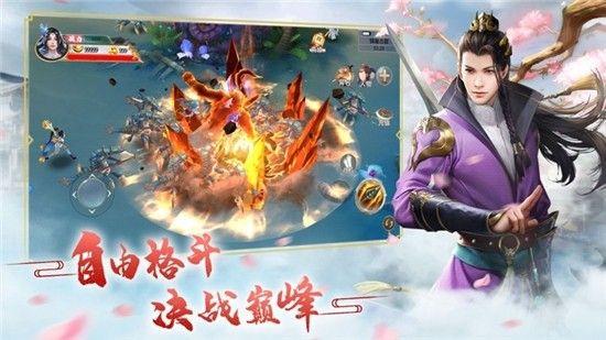 三生三世梨花香官网版图3