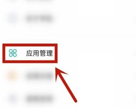 手机自带浏览器在哪?手机自带浏览器使用的方法[多图]图片2