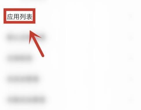 手机自带浏览器在哪?手机自带浏览器使用的方法[多图]图片3