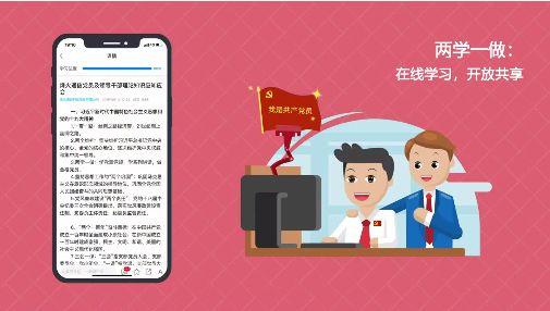 信科视界app图3