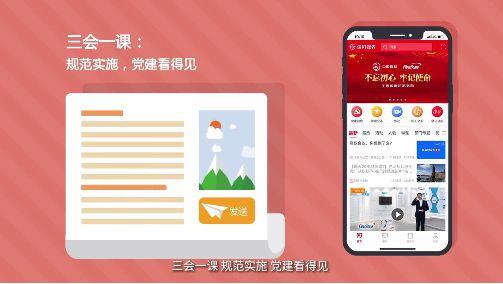 信科视界app图2