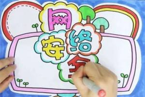 重庆科教频道中小学生家庭教育与网络安全回放视频地址分享图片1