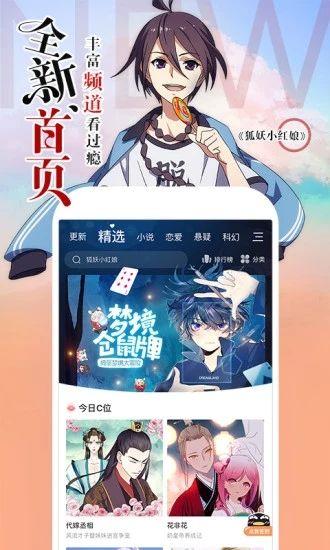 涩里番无限金币手机app免费版图片1