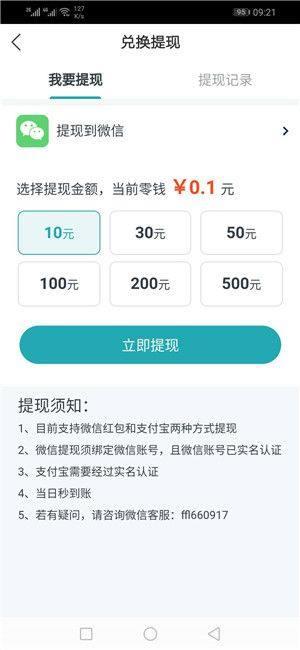 金星阅读赚钱软件app官网版图片1