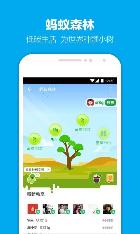 物主码app图1