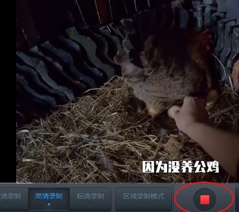 360安全浏览器如何一边看视频一边录播?360安全浏览器一边看视频一边录播的方法[多图]图片10
