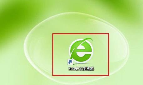 360安全浏览器如何一边看视频一边录播?360安全浏览器一边看视频一边录播的方法[多图]图片1