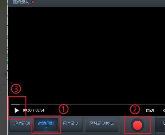 360安全浏览器如何一边看视频一边录播?360安全浏览器一边看视频一边录播的方法[多图]图片9